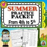 4th Grade Summer Packet for 4th Grade to 5th Grade