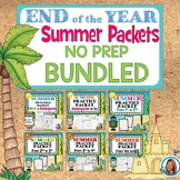 End of the Year Summer Review Packets BUNDLED