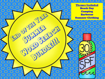 End of the Year Summer Word Search BUNDLE!!!!