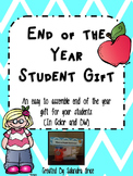 End of the Year Student Gift