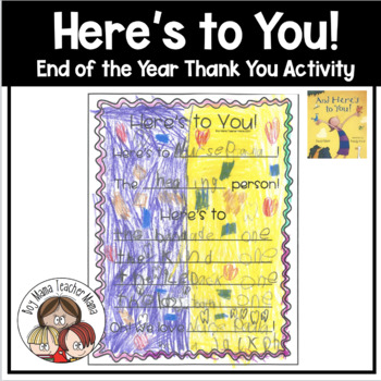 End of the Year Thank You Poems- And Here's to You!