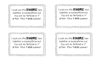End of the Year Treat Tags- I wish we had S'MORE time together!