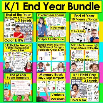 End of the Year Activities BUNDLE-Poems,Readers,MemoryBook,Certificates!