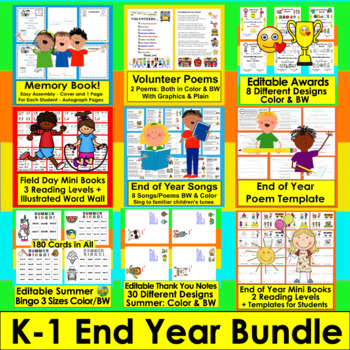 End of the Year Activities BUNDLE-Poems,Readers,MemoryBook,Certificates!