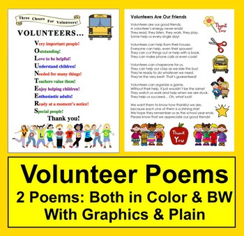 End of the Year Activities: Volunteer Thank You Poems - Color & B/W