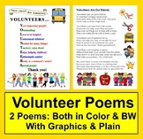 End of the Year Activities:  Volunteer Thank You Poems - C
