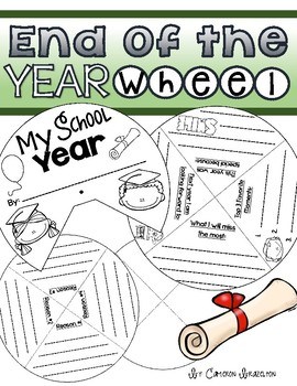 End of the Year Writing Activity Wheel Craft FREEBIE