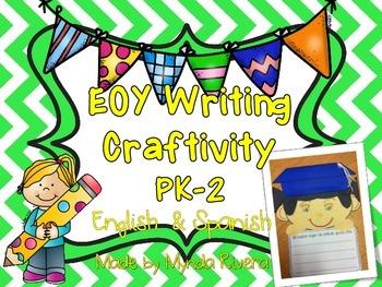 End of the Year  Writing Craftivity (English & Spanish)