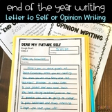 End of the Year Writing Project - Distance Learning