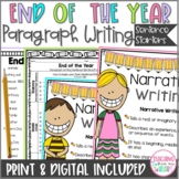 End of the Year Writing Sentence Starters, Paragraph Writi