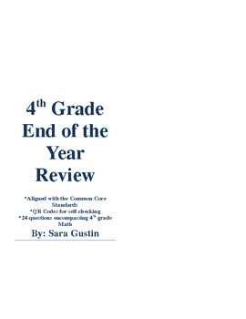 End of the year 4th grade QR review