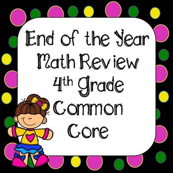 End of year 4th Grade Math Review Digital Distance Learning Google Classroom