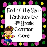 End of the year Math Review 4th Grade Common Core Task Car