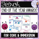 Editable end of the year French awards/certificats de fin d'année modifiables
