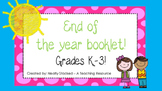 End of the year memory book!