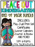 End of year Activities: BUNDLE!