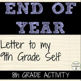 End of Year Self-Reflection activities for 8th grade that ROCK!