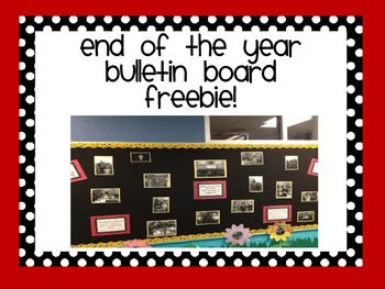 End of year bulletin board