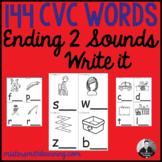 144 CVC Words Ending 2 Sounds Write it