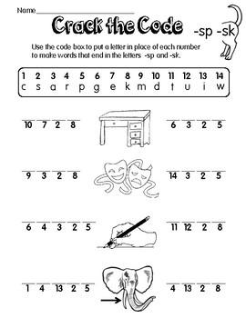 Final Consonant Blends - rk Word Search (Ending Blends Worksheet)