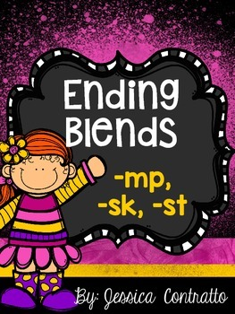 Ending Blends {MP, SK, ST} No Prep Printables