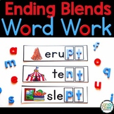 Ending Blends Word Work Activities & Vocabulary Cards for Reading Centers