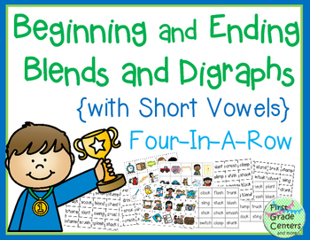 Ending Blends and Digraphs with Short Vowels Four In A Row