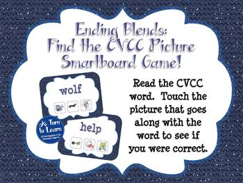 Ending Blends/CVCC Words Find the Picture Game for Smartboard/Promethean Board!
