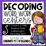 Ending M & N Blends Word Work Centers | MP, ND, NK, NT