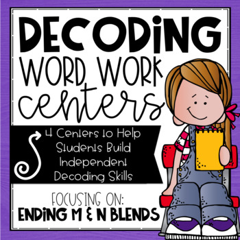 Ending M & N Blends Word Work Centers   MP, ND, NK, NT