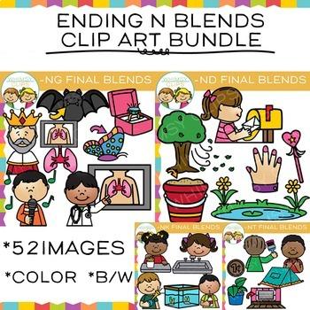Ending Blends Clip Art: N Blends Clip Art Bundle