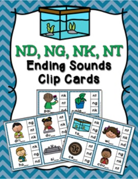 1000+ images about Language Arts on Pinterest   Opinion ...   Ending Blends Picture Cards Printable