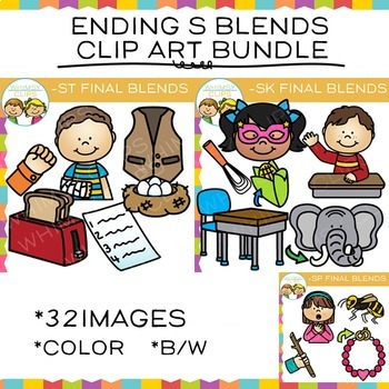 Ending Blends Clip Art: Ending S Blends Clip Art Bundle