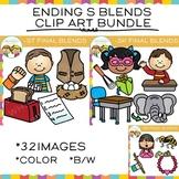 Ending Blends Clip Art: Ending S Blends Clip Art Bundle
