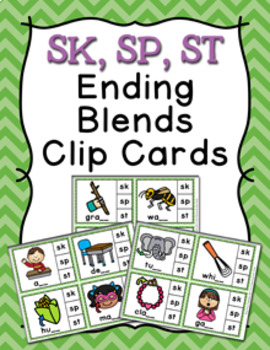 Ending S Blends Clip Cards