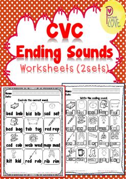Ending Sound CVC Worksheets (2 sets)