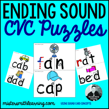 Ending Sound CVC with picture matching puzzle activity