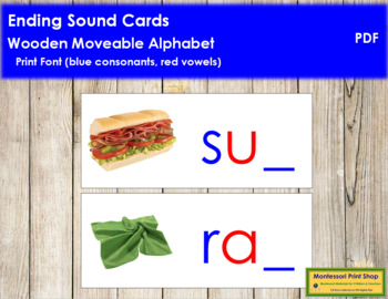 Ending Sound Cards for Wood Moveable Alphabet PRINT - Blue/Red