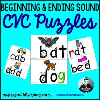 Beginning and Ending Sound CVC Picture Puzzle Card *Bundle* 60 Words!