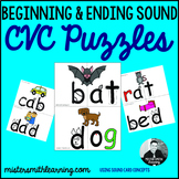 Beginning and Ending Sound CVC Picture Puzzle Card *Bundle