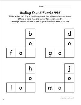 Ending Sound Puzzle Set