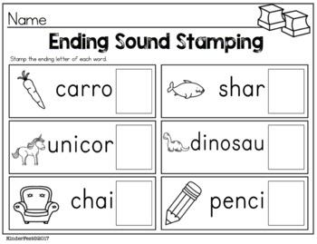 Ending Sound Stamping FUN!
