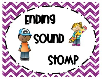 Ending Sound Stomp
