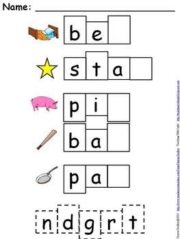 Ending Sounds Worksheets Kindergarten Free