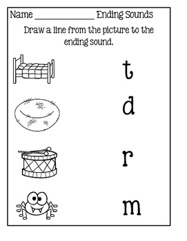 Ending Sound Worksheets