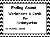 Ending Sound Worksheets for Kindergarten:
