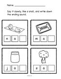 Ending Sounds CVC No Prep Printable Phonics Worksheets