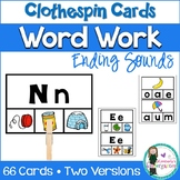 Ending Sounds Clothespin Game. Word Work or Guided Reading Activity.