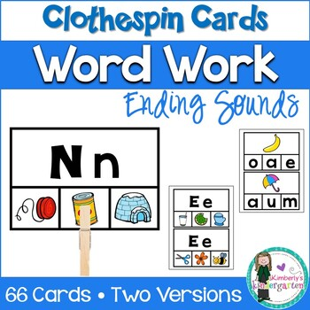 Ending Sounds Clothespin Game. Word Work or Guided Reading