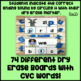 Ending Sounds Dry Erase Board Center with CVC Words